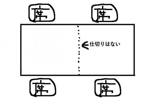 c2015525-2