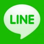 LINEスケジュールが超便利!イベント管理が簡単にできるので幹事さんは必見です