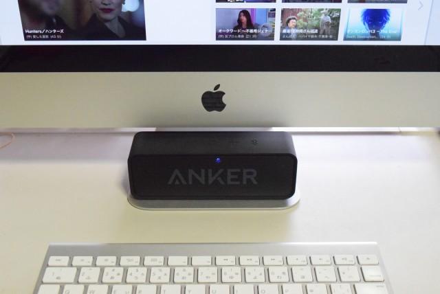 anker8